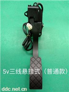 雷控新能源电动车加速器5V三线悬挂式普通款