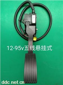 雷控新能源电动车加速器12-95V五线悬挂式