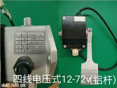 雷控新能源电动车加速器四线电压式12-72V铝杆