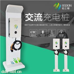 四川景区地下车库新能源车壁挂式智能交流充电桩国标通用可扫码