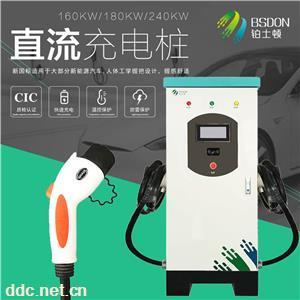 河南小区宝马北汽私家车直流快充充电桩充电站运营商招商加盟