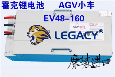 霍克锂电池EV24-40内地价格
