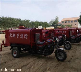 小型摩托三轮消防车