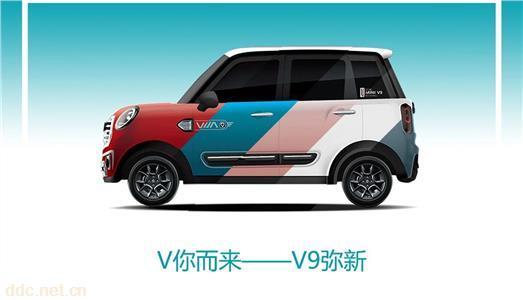 微佳微电轿-V9