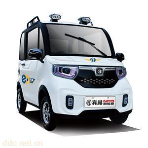 宾赫V10微型电动汽车