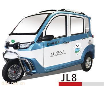 2020年巨力新款電動三輪車老年代步車
