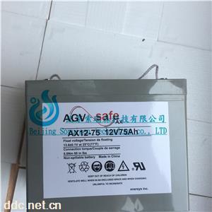 英国霍克蓄电池AX12-75/12V75AH