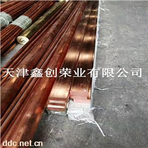 和谐号电车高铁接地50*5紫铜排一米多少钱