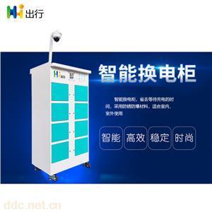 哈哎智能换电柜电动车电池充换电专用充电柜