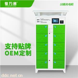 电动车充电柜厂家直销扫码刷卡电瓶智能充电柜