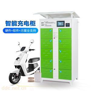 电动车电池智能充电柜
