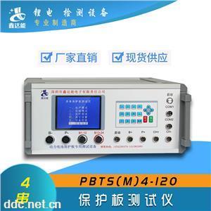 【鑫达能】电池保护板检测设备