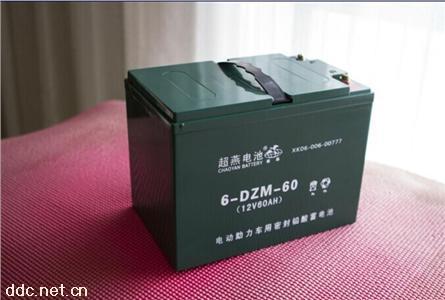 超燕牌电动车电池60AH