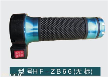 电动车调速转把惠丰HF-ZB66(无标)