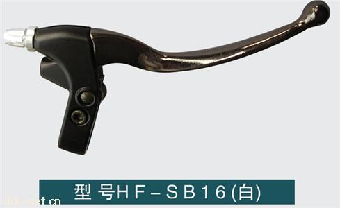 电动车刹车车把HF-SB16(白)