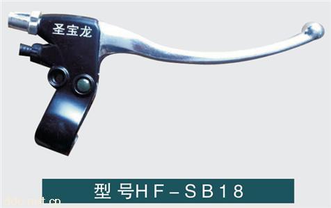 电动自行车刹车把HF-SB18
