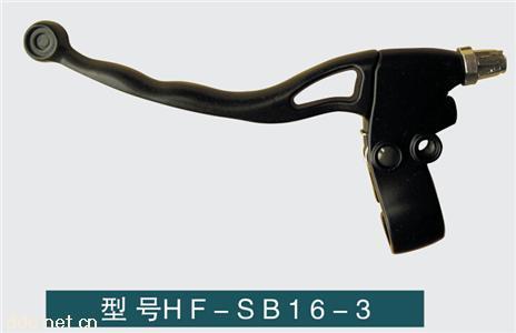 电动车刹把HF-SB16-3