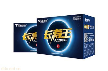 天能铅酸动力电池长寿王Ⅱ代系列电动自行车电池