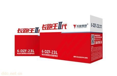 天能铅酸动力电池长跑王Ⅱ代系列电动自行车电池