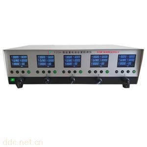 液晶精密蓄电池配组仪