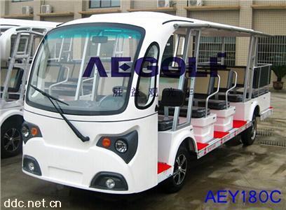 17座电动观光车AEY180C